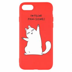 Чехол для iPhone SE 2020 I'm feline paw some
