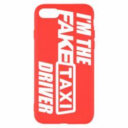 Чехол для iPhone SE 2020 I'm the Fake Taxi Driver