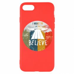 Чехол для iPhone SE 2020 I want to believe text