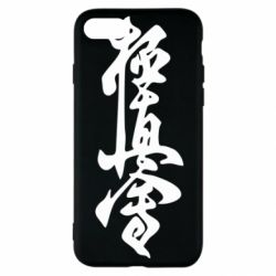 Чехол для iPhone SE 2020 Иероглиф