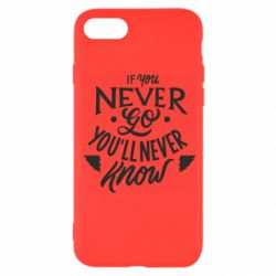 Чохол для iPhone SE 2020 If you never go you'll never know