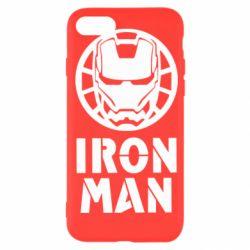 Чохол для iPhone SE 2020 Iron man text