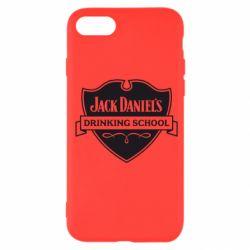 Чехол для iPhone SE 2020 Jack Daniel's Drinkin School