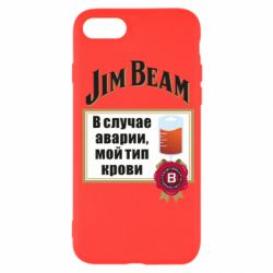 Чохол для iPhone SE 2020 Jim beam accident