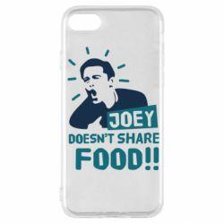 Чехол для iPhone SE 2020 Joey doesn't share food!