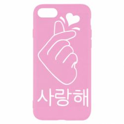 Чохол для iPhone SE 2020 K-pop