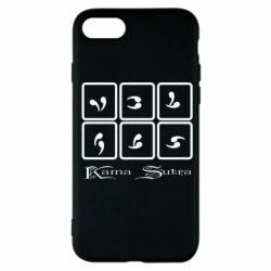 Чохол для iPhone SE 2020 Kama Sutra пози