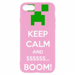 Чехол для iPhone SE 2020 Keep calm and ssssssss...BOOM!