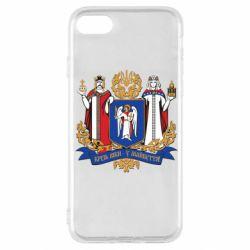 Чехол для iPhone SE 2020 Киев большой герб 1995