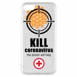 Чохол для iPhone SE 2020 Kill coronavirus the doctor will help