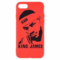 Чехол для iPhone SE 2020 King James