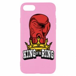 Чохол для iPhone SE 2020 king of the Ring