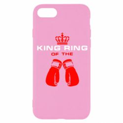 Чохол для iPhone SE 2020 King Ring