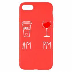 Чохол для iPhone SE 2020 Кофе и бокал с вином