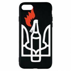 Чехол для iPhone SE 2020 Коктейль Молотова