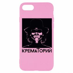 Чехол для iPhone SE 2020 Крематорий Летов