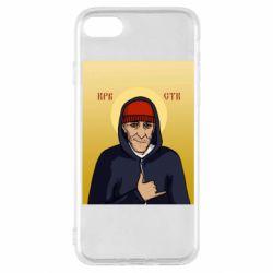 Чохол для iPhone SE 2020 Кровосток Шило