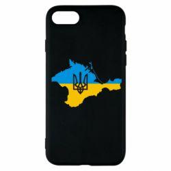 Чохол для iPhone SE 2020 Крим це Україна