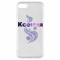 Чехол для iPhone SE 2020 Ксения