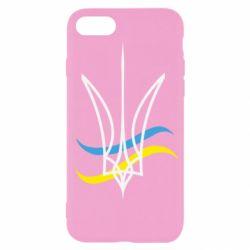 Чохол для iPhone SE 2020 Кумедний герб України