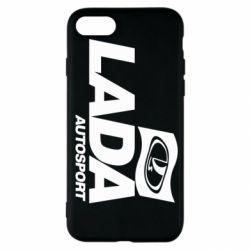 Чехол для iPhone SE 2020 Lada Autosport