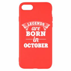 Чехол для iPhone SE 2020 Legends are born in October