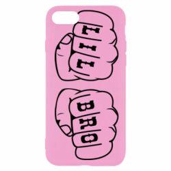 Чехол для iPhone SE 2020 Lil Вro