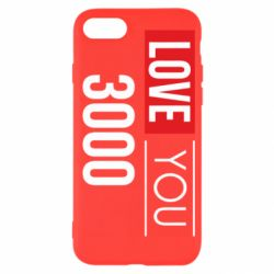 Чехол для iPhone SE 2020 Love 300