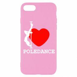 Чохол для iPhone SE 2020 Love Pole Dance