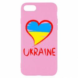Чохол для iPhone SE 2020 Love Ukraine