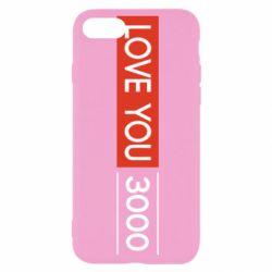 Чехол для iPhone SE 2020 Love you 3000