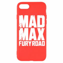 Чохол для iPhone SE 2020 MadMax