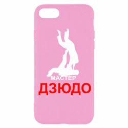 Чохол для iPhone SE 2020 Мастер Дзюдо
