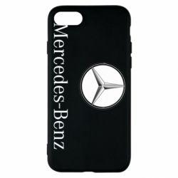 Чехол для iPhone SE 2020 Mercedes-Benz Logo