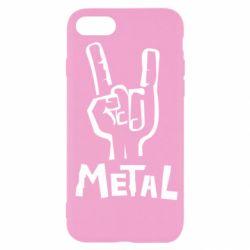 Чехол для iPhone SE 2020 Metal
