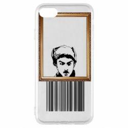 Чохол для iPhone SE 2020 Микола Хвильовий - Я (Романтика)