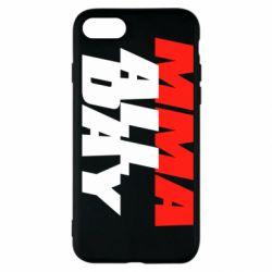 Чехол для iPhone SE 2020 MMA All day
