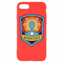 Чохол для iPhone SE 2020 Monolith