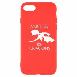 Чохол для iPhone SE 2020 Mother Of Dragons