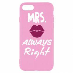 Чохол для iPhone SE 2020 Mrs. always right