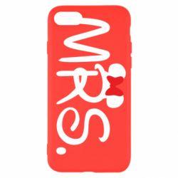 Чехол для iPhone SE 2020 Mrs.
