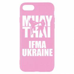 Чехол для iPhone SE 2020 Muay Thai IFMA Ukraine