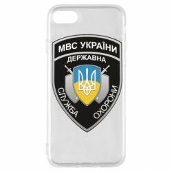 Чохол для iPhone SE 2020 МВС України