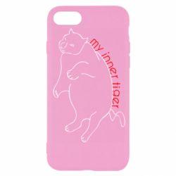 Чохол для iPhone SE 2020 My inner tiger