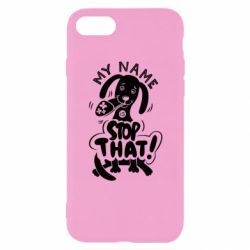 Чохол для iPhone SE 2020 My name is stop that