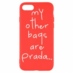 Чохол для iPhone SE 2020 My other bags are prada
