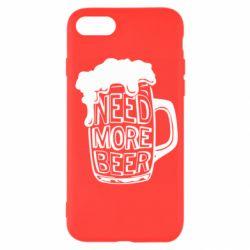 Чохол для iPhone SE 2020 Need more beer