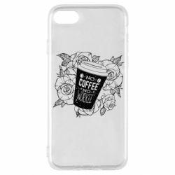 Чохол для iPhone SE 2020 Нема кави - нема роботи