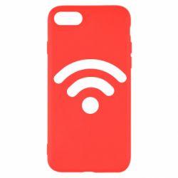 Чохол для iPhone SE 2020 Net
