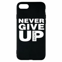 Чехол для iPhone SE 2020 Never give up 1